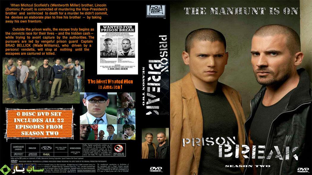 دانلود زیرنویس فارسی فصل دوم سریال Prison Break
