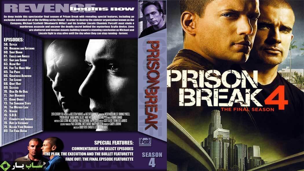 دانلود زیرنویس فارسی فصل چهارم سریال Prison Break