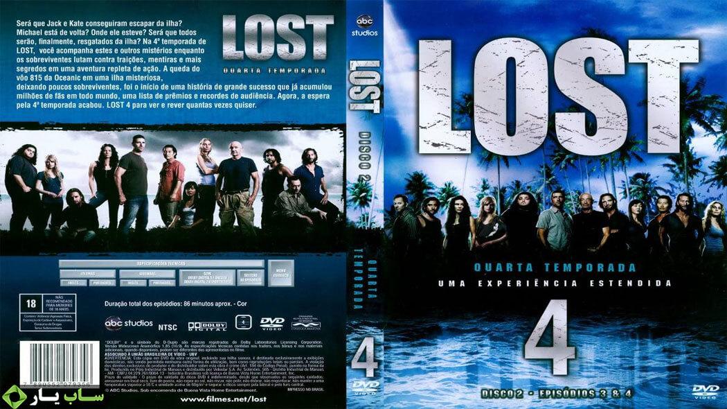 دانلود زیرنویس فارسی فصل چهارم سریال LOST