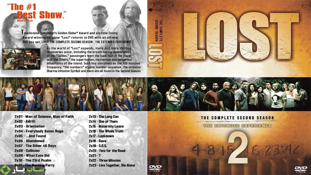دانلود زیرنویس فارسی فصل دوم سریال LOST