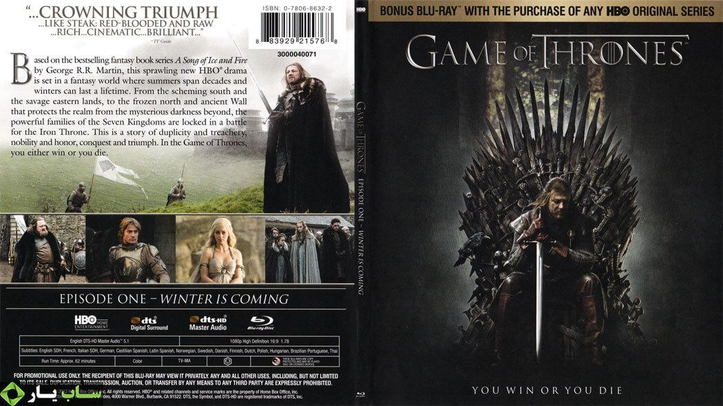 دانلود زیرنویس فارسی فصل اول سریال Game of Thrones