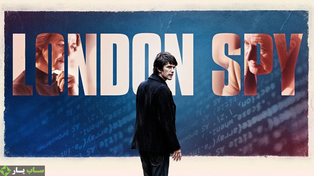 دانلود زیرنویس فارسی فصل اول سریال London Spy