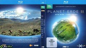 دانلود زیرنویس فارسی مستند Planet Earth 2 فصل اول