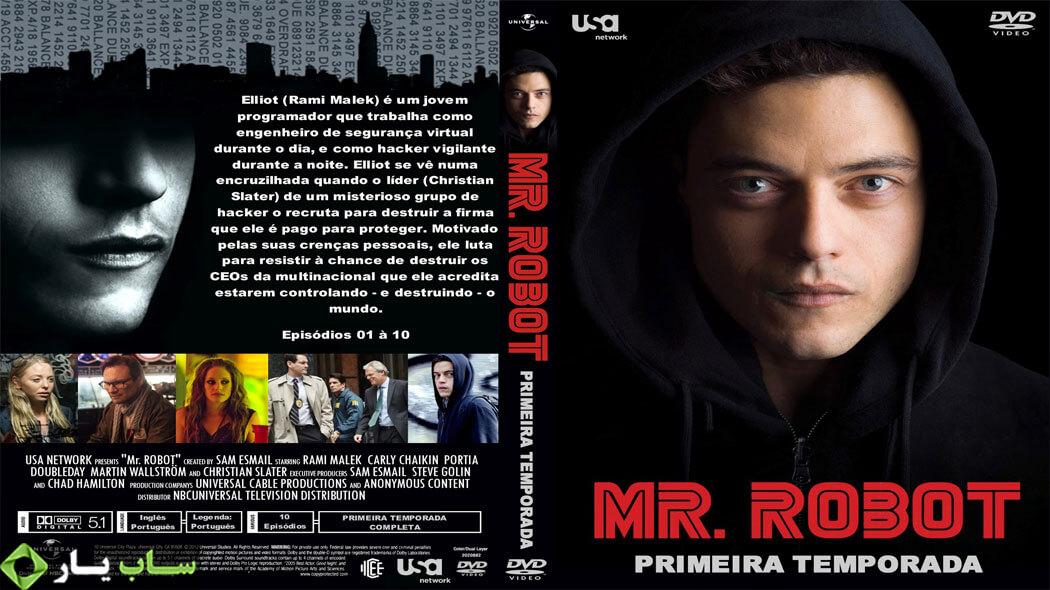 دانلود زیرنویس فارسی سریال MR ROBOT