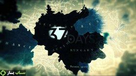 دانلود زیرنویس فارسی سریال 37 روز