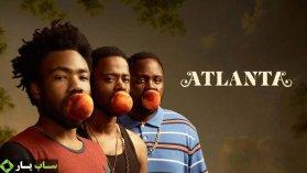 دانلود زیرنویس فارسی سریال آتلانتا Atlanta
