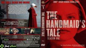دانلود زیرنویس فارسی سریال سرگذشت ندیمه The Handmaid's Tale