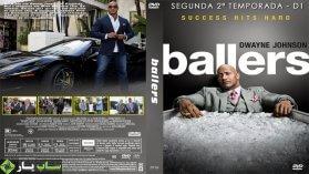 دانلود زیرنویس فارسی سریال Ballers