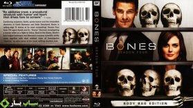 دانلود زیرنویس فارسی سریال استخوان ها Bones
