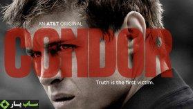 دانلود زیرنویس فارسی سریال Condor