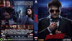دانلود زیرنویس فارسی سریال بی باک Daredevil
