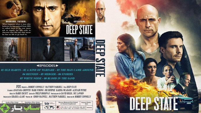 دانلود زیرنویس فارسی سریال Deep State