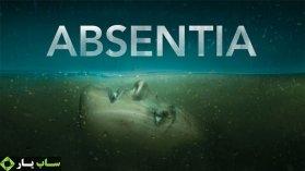 دانلود زیرنویس فارسی سریال Absentia