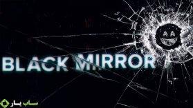 دانلود زیرنویس فارسی فصل دوم سریال Black Mirror