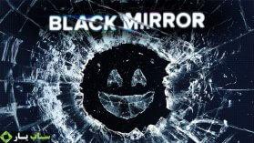 دانلود زیرنویس فارسی فصل چهارم سریال Black Mirror