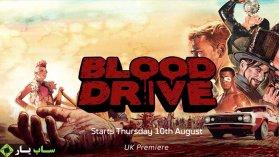 دانلود زیرنویس فارسی سریال Blood Drive