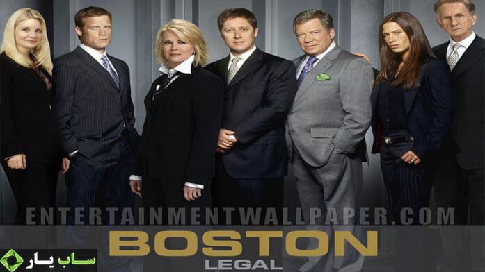 دانلود زیرنویس فارسی سریال Boston Legal