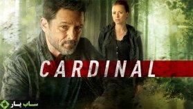 دانلود زیرنویس فارسی سریال Cardinal