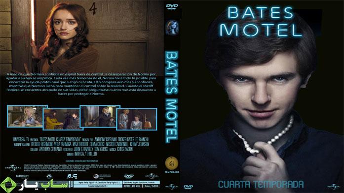 دانلود زیرنویس فارسی سریال Bates Motel